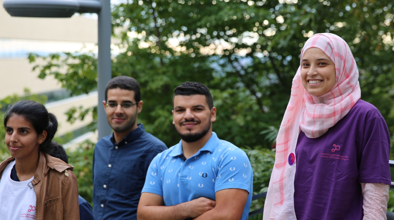 An-Najah National University - Al Ghurair STEM Scholarships