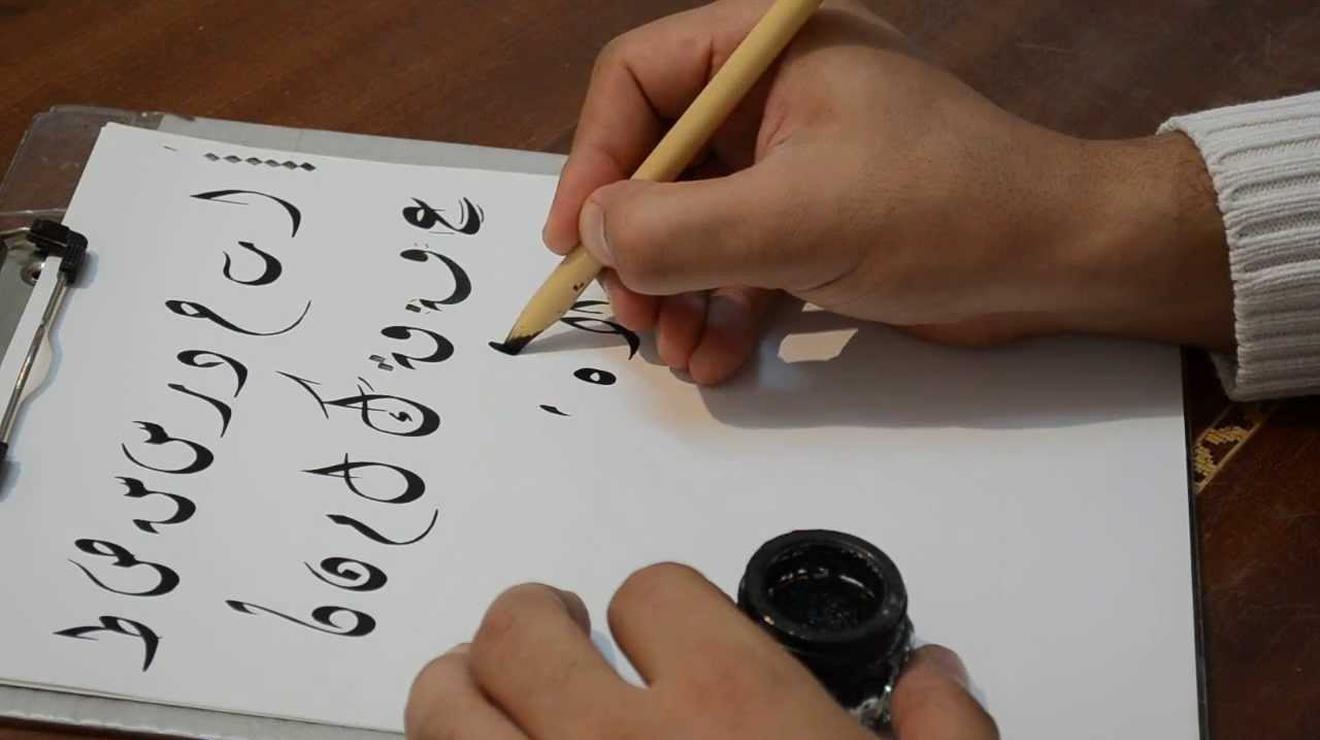 كتاب لتعليم الخط العربي