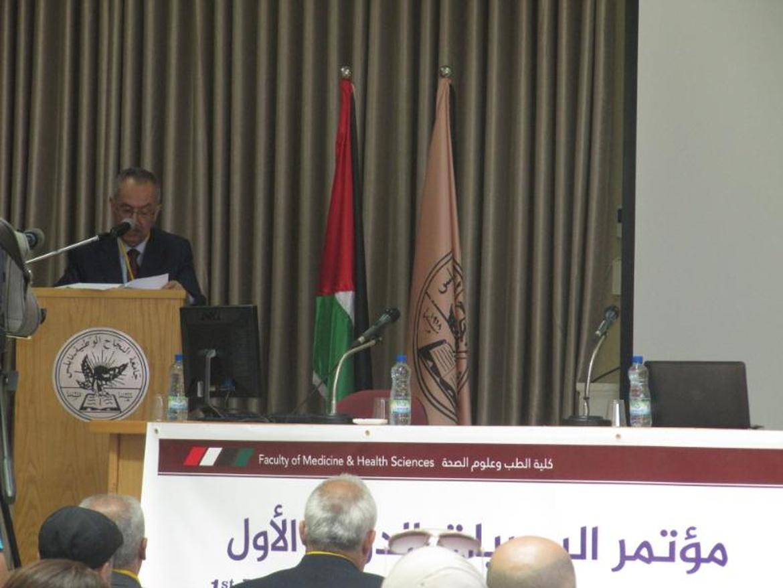 An Najah National University An Najah Inaugurates Its 1st