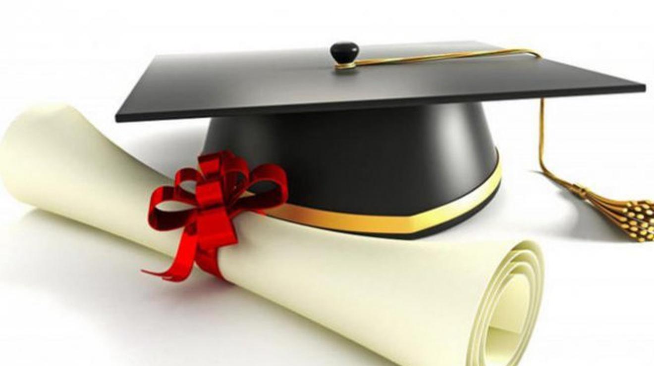إعلان منح المغرب التكوين المهني ( مجال التخصصات المهنية المختلفة)